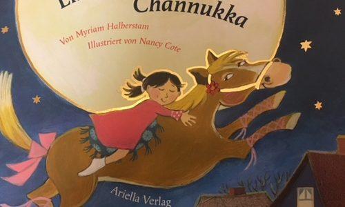 Ein Pferd zu Channukka, Neuauflage mit goldenen Sternen