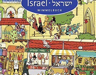 Israel Board Book